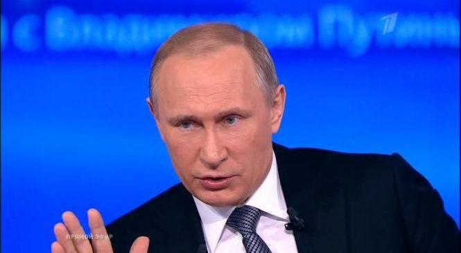 Прямая линия с Владимиром Путиным  онлайн-трансляция