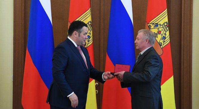 Игорь Руденя вручил жителям Тверской области государственные и региональные награды В числе награжденных – 38 жителей Верхневолжья.